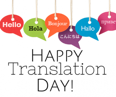 International Translation Day 2015