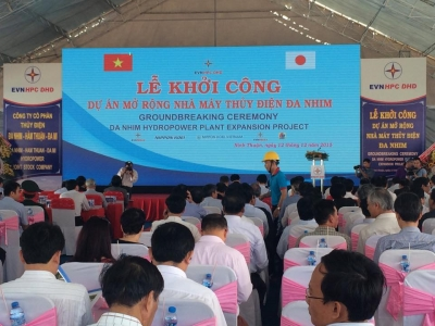 Groundbreaking Ceremony for Danhim Hydropower Plant